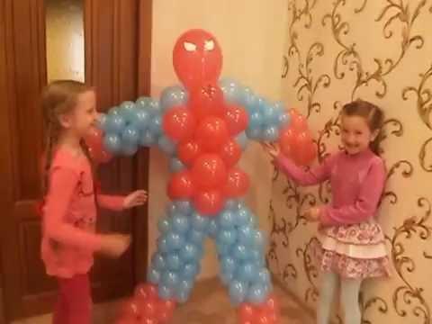 Человек- паук из шаров . People -pauk of balls. Заказать фигурку в Котовске , Одессе -т. 0506402643