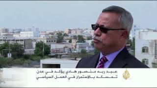 الرئيس هادي يؤكد تمسكه بالاستمرار في العمل السياسي