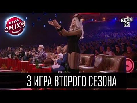 Лига Смеха 2016 - 3 игра второго сезона   Мир Телевидения   Полный выпуск - 16 апреля 2016.