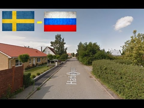 Швеция и Россия. Сравнение. Мальмё - Чита. Sweden - Russia.