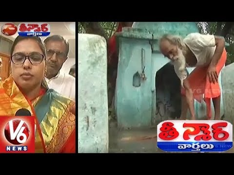 Temple In UP 'Purified With Holy Water' After Woman BJP MLA Visit | Teenmaar News
