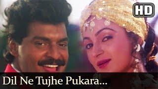 Dil Ne Tujhe Pukara (HD) - Khoon Ka Sindoor Song - Siddharth - Upasana Singh - Filmigaane