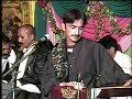 Nazakat Khan Barazai - Kala Jora... By Nazakat Khan in Mirpur(Azad Kashmir)