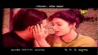 Bazare jachai kore  Best of Salman Shah