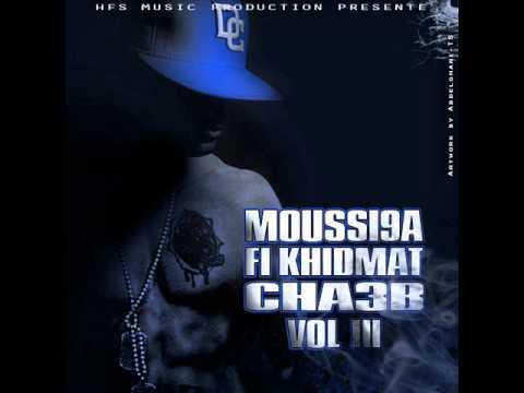 14- Bnat L-Blad - Dem Maghribi Prod by HFS 2012 / Salé