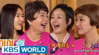 download lagu Happy Together - Kim Sumi, Bae Jongok, Yoon Hyeonsuk gratis