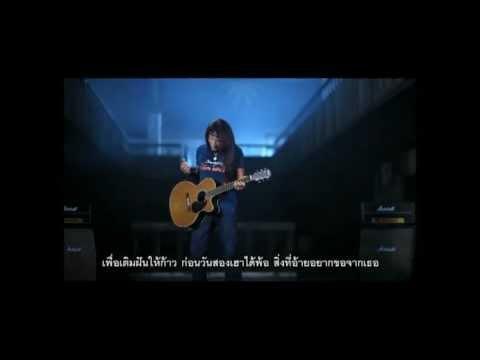 บ่ได้กอดคิดฮอดได้บ่ : สิงหา อาร์ สยาม [official Mv] video