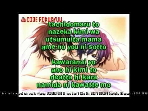 Fuji Fumiya - True Love - Karaoke Instrumental With Lyric Romaji