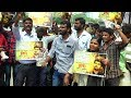 Students support Mersal Dialogues and Actor Vijay | nba 24x7