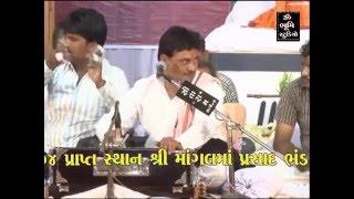 Laxman Barot & Shailesh Maraj Jugalbandhi At Mayabhabhadham Pasvi [TALAJA] Gujarati Bhajan