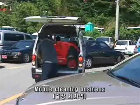 mobile steam car wash business optima steamer youtube. Black Bedroom Furniture Sets. Home Design Ideas