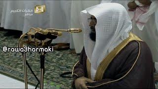 صلاة التراويح من الحرم المكي ليلة 20 رمضان 1436 للشيخ حسن بخاري وخالد الغامدي كاملة مع دعاء القنوت