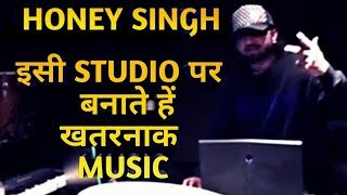 YO YO HONEY SINGH: making trap music in own studio |  new song 2018 | news update by mafia viral