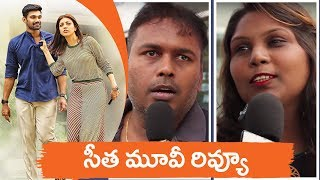 Sita Movie Public Talk || Sita movie Review and Rating