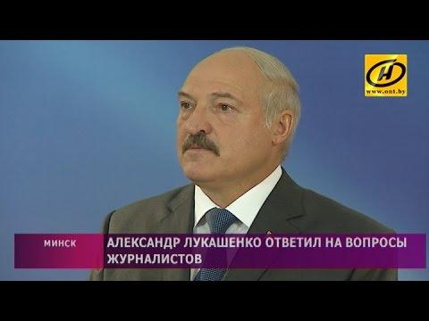 Александр Лукашенко прокомментировал вынос белорусами российского флага на Паралимпиаде