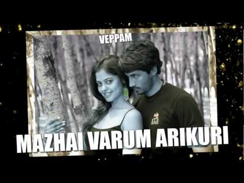 Mazhai Varum Arikuri with Lyrics- HD