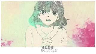アイネクライネ Acoustic Arrange /まふまふ【歌ってみた】【中文字幕】