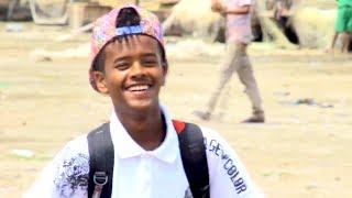 Natnael Tesfaye - Dancha ዳንቻ (Amharic)