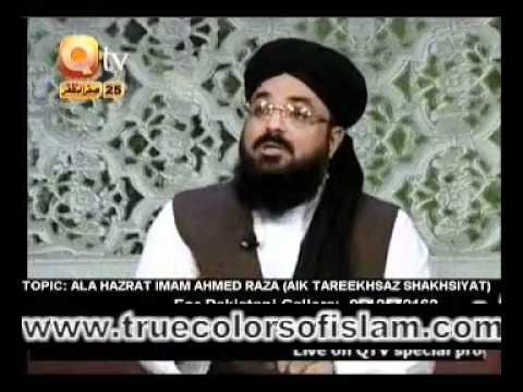 Who is Teacher of Ala Hazrat Ahmed Raza Khan Barelwi