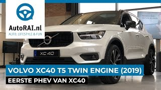 Primeur: Volvo XC40 T5 Twin Engine (2019) - AutoRAI TV