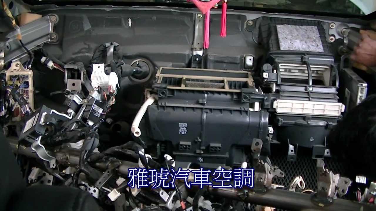 Evaporator Core Replacement Toyota Wish 2007 Ȓ�發器 ɢ�箱 ƛ�換hd