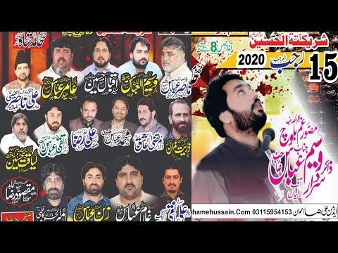 Live majlis aza ........ 15 Rajab 2020 at dhudail chakwal