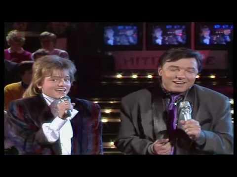 Fang das Licht (Karel Gott & Darinka, live '87)