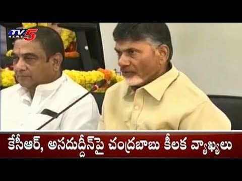 CM Chandrababu National Political Strategy | TV5 News