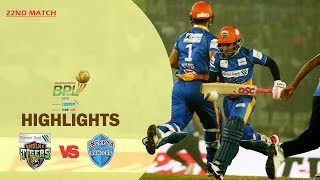 Khulna Tigers vs Rangpur Rangers Highlights | 22nd Match | Season 7 | Bangabandhu BPL 2019-20