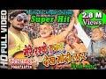 म र रश क कमर द ख म द लहर Mere Raske Kamar New Hindi Super Hit Video 2017 Bollywood Song mp3