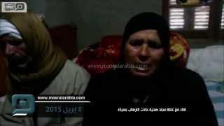مصر العربية   انهيار والدة المجند ضحية حادث الارهاب بسيناء 