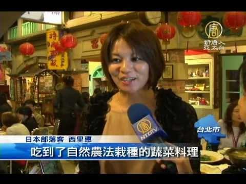 2013年06月12日10:28 三联生活周刊 微博 我有话说 2012年 ... : 小学五年生 漢字 : 漢字