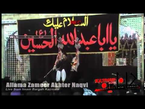 3rd MUHRRAM 1434h (2012-2013) ALLAMA SYED ZAMEER AKHTER NAQV