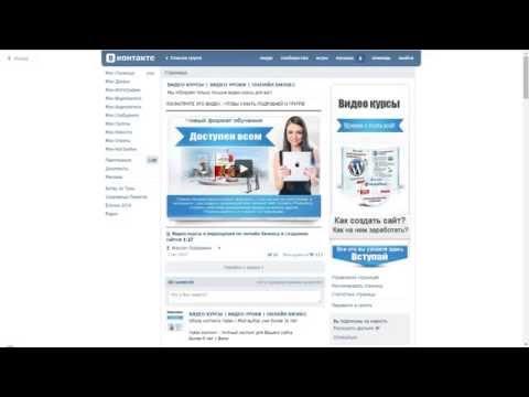 Оформления групп Вконтакте | Ответы на частые вопросы