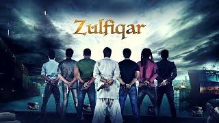 Zulfiqar upcoming new Bengali movie 2016 first look | latest news | Prosenjit | Dev | Srijit