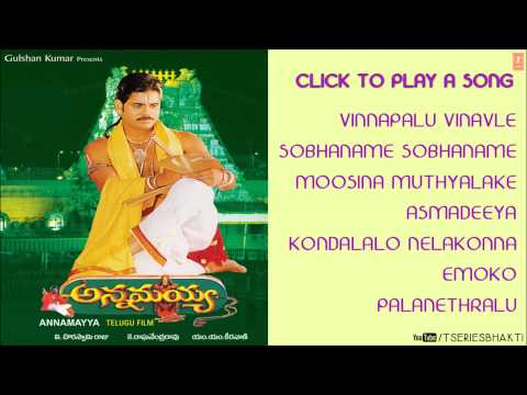 Annamayya Telugu Audio Songs - Jukebox 2 video