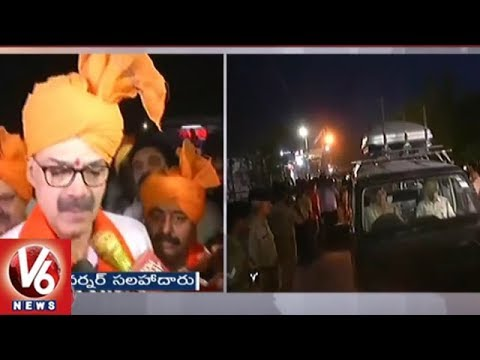 J&K Governor's Advisor Vijay Kumar Flags Off Amarnath Yatra 2018 | V6 News