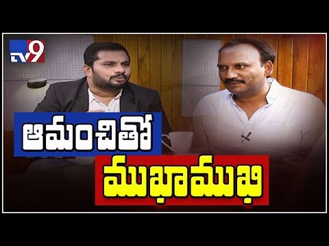 Mukha Mukhi : Face to face with TDP MLA Amanchi Krishna Mohan - TV9