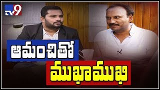 Mukha Mukhi : Face to face with TDP MLA Amanchi Krishna Mohan - TV9