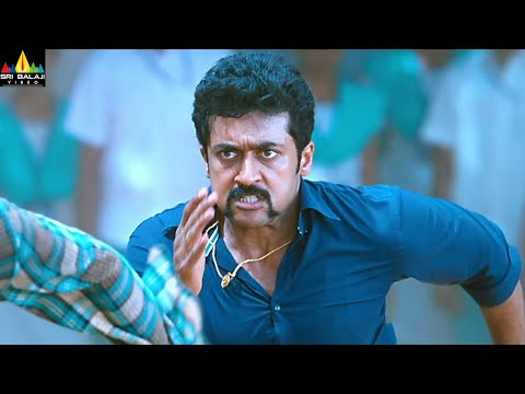 Singam (Yamudu 2) Surya Action Scene at School - Surya Anushka...