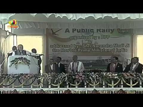 PM Modi Address Bodo People's Front Tribal Rally in Assam | Mango News