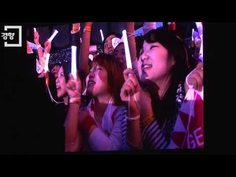 [경향신문]싸이(Psy) 콘서트 '새(Bird)'