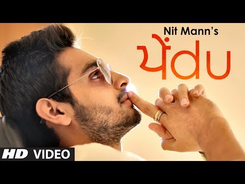 Pendu Nit Mann Full Song | Panjaab Album | Latest Punjabi Songs 2014