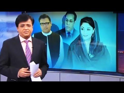 Dunya Kamran Khan Ke Sath - 19 May 2016