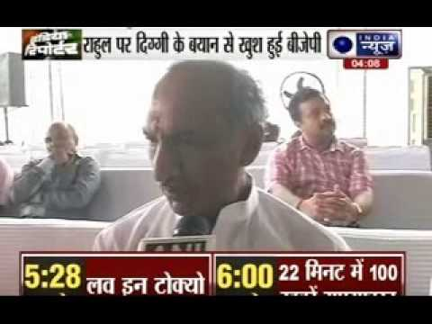 Digvijay Singh opens up about Rahul Gandhi l Says his silence is the reason behind LS polls defeat