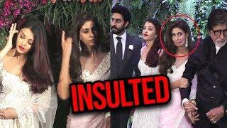 Aishwarya Rai INSULTED by Shweta Nanda at Anushka Sharma Virat Kohli Wedding Reception