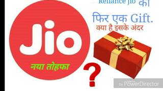 New gift for jio user. in hindi
