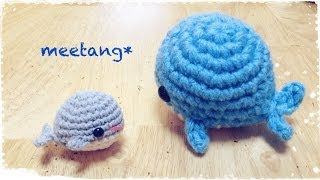 How to crochet a whale くじらの編み方