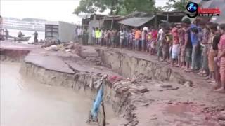 देखिए VIDEO: कैसे फटती चली जाती है ज़मीन और लोग देखते रहते हैं   Land Bursting captured in Camera