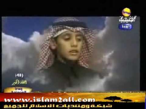 Ahmad Saud-Recitation is truly Amazing